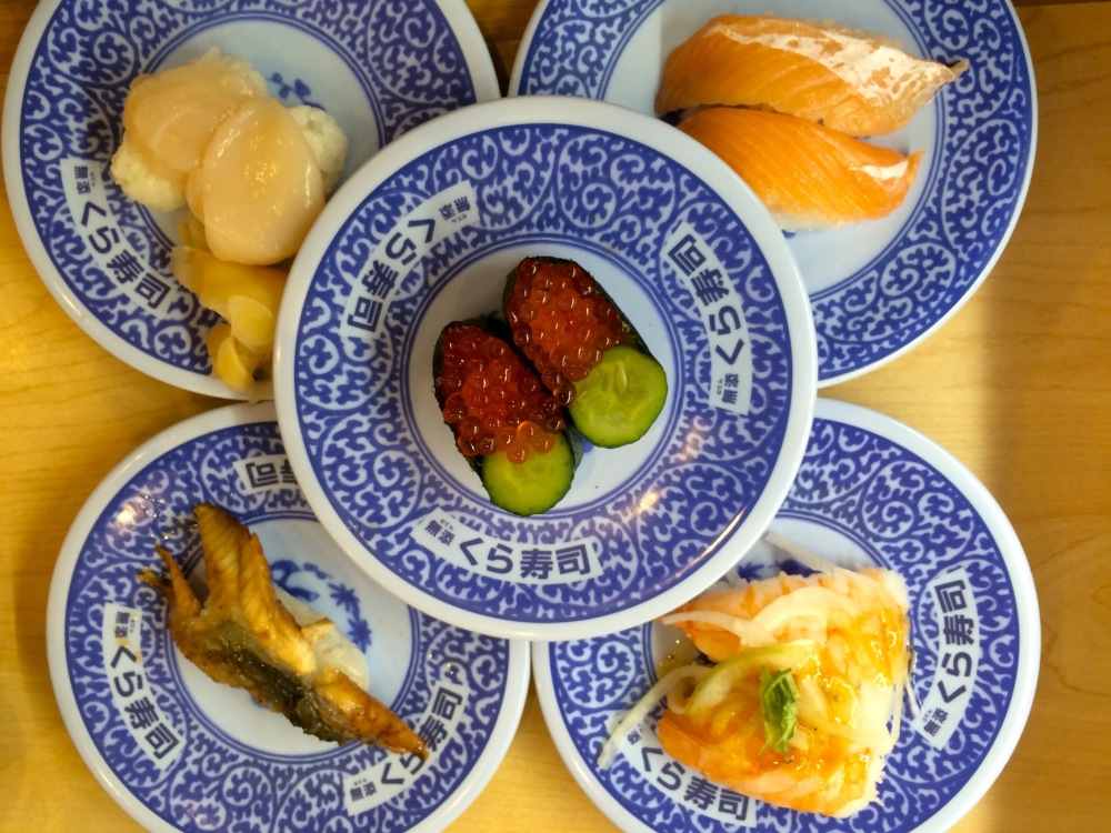 Sushi, Yakiniku & Co: 7 kulinarische Highlights aus Japan (2/6)
