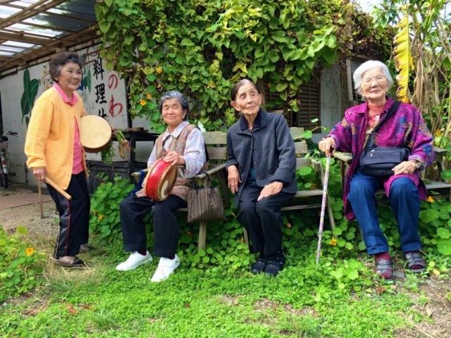 Okinawa Ogimi alte Leute